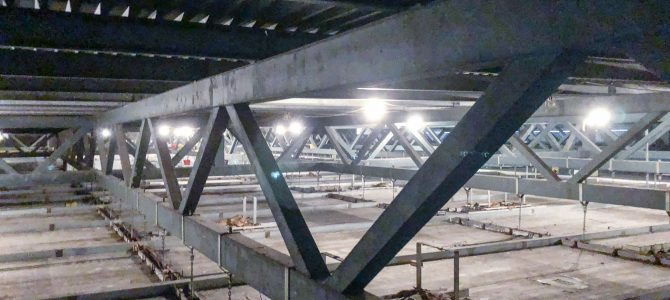 Structural Survey of Suspended Ceiling, Billingsgate Fish Market, E14.